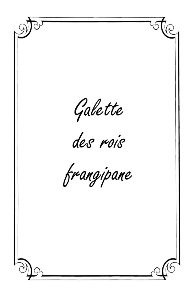 Galette des rois franfipane